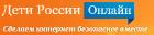2016-01-31-18-19-39-skrinshot-ekrana-300x69