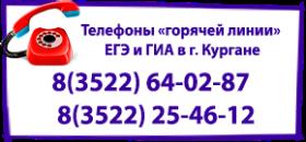 tel-ege-gia